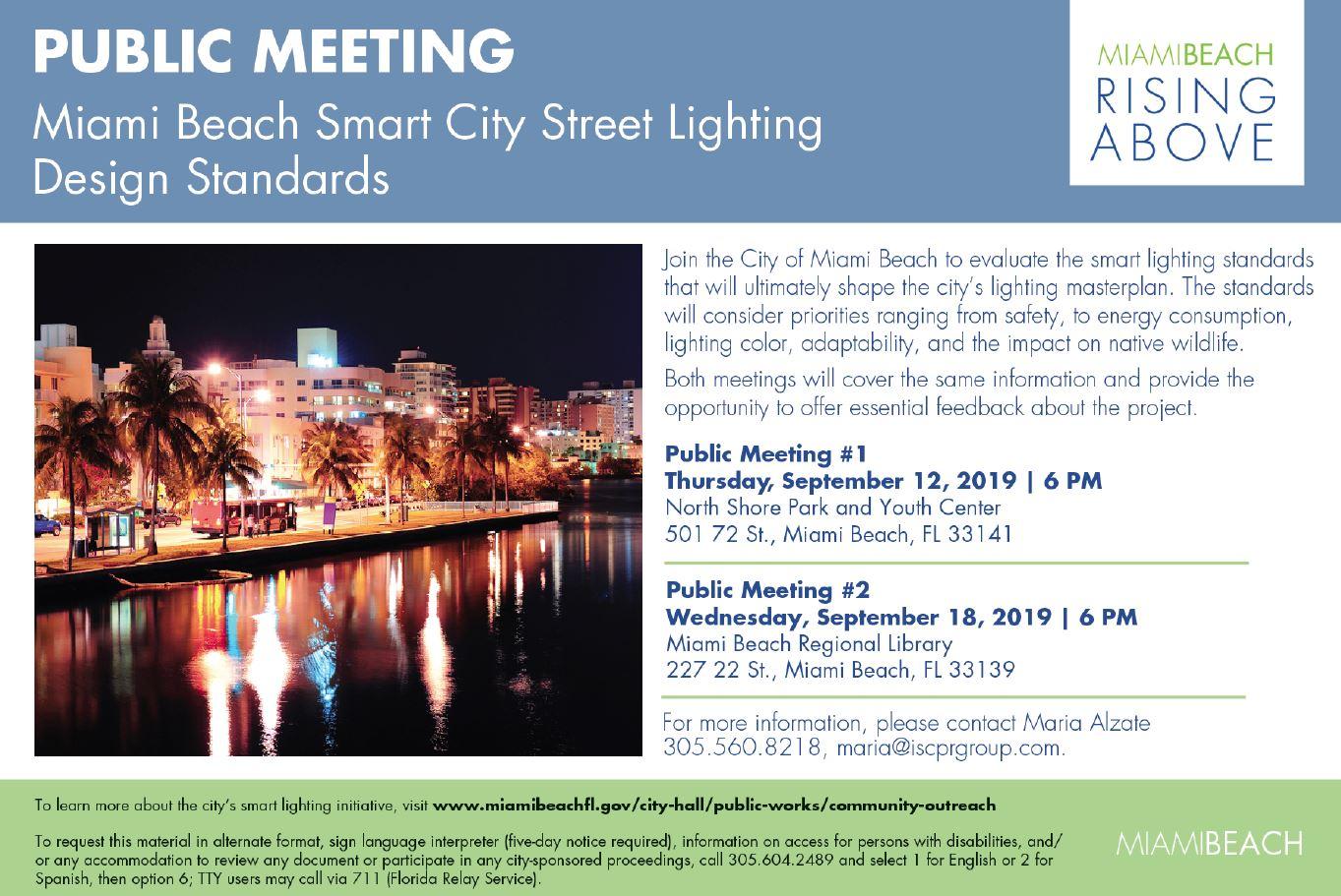 Smart City Street Lighting Design Standards